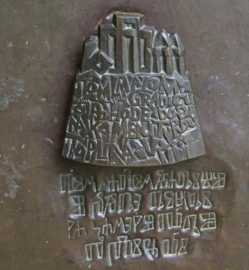 Glagolitische Schrift Kroatien