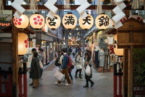 Reiseziel November Kyoto